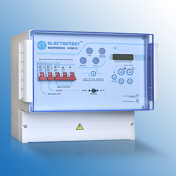 Новый модуль автоматики ELECTROTEST MASTERBOX WRR2 приходит на смену W RR